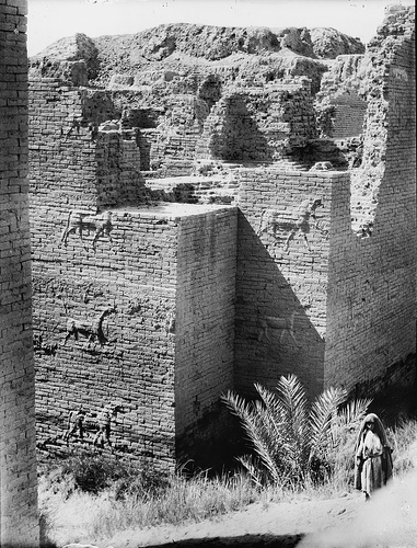 Walls Of Babylon, Iraq