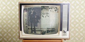 Television 2 copy